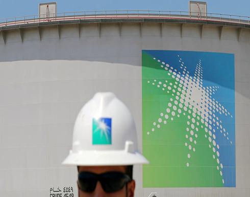 الفايننشال تايمز: أرامكو تختار بنوكاً للطرح العام