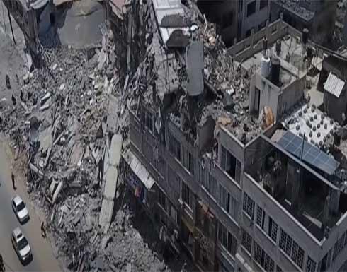 شاهد : لقطات جوية تظهر حجم الدمار الهائل في غزة