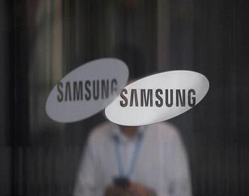 سامسونغ تطور شاشات موفرة للطاقة في الأجهزة الإلكترونية