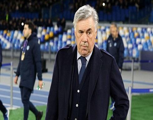 أنشيلوتي: لا يجب أن ننتظر طويلًا للفوز على ليفربول