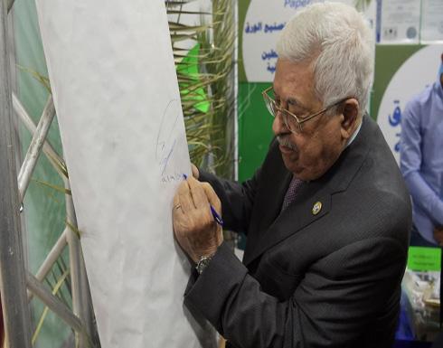 عباس يصدر مرسومًا بإطلاق سراح المعتقلين السياسيين الفلسطينيين