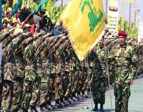 قراصنة يخترقون مصرف حزب الله اللبناني.. ويسربون معلومات