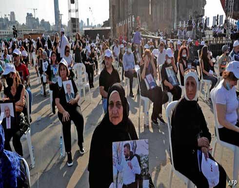 شاهد : مئات المحتجين يعتصمون رفضا لتعليق التحقيق بانفجار مرفأ بيروت