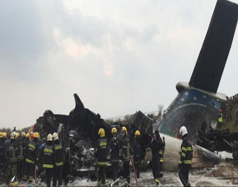 بالصور :مقتل العشرات في تحطم الطائرة البنغالية في كاتماندو