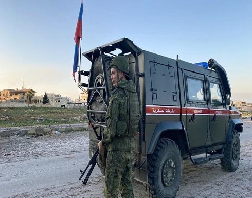 الدفاع الروسية: مقتل عسكري روسي وإصابة 3 آخرين جراء تفجير في سوريا