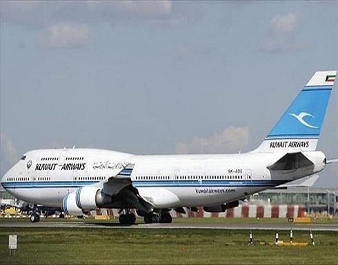 الكويت تستأنف الرحلات الجوية مع 20 دولة