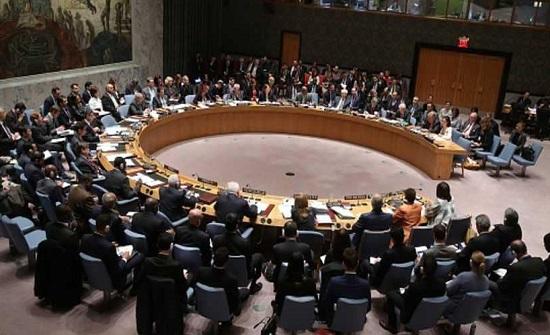 اجتماع مرتقب لمجلس الأمن حول تجربة إيران الباليستية
