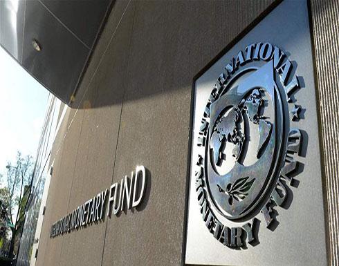 صندوق النقد الدولي: مصدرو النفط لم يتعافوا من صدمة الأسعار منذ 2014