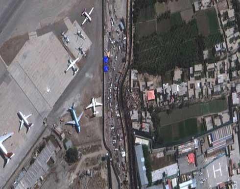 بيان: الولايات المتحدة لم تعد تسيطر على العمليات في مطار كابل