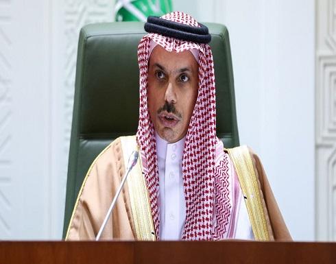 السعودية: نتواصل مع الدول الفاعلة لوقف التصعيد الإسرائيلي