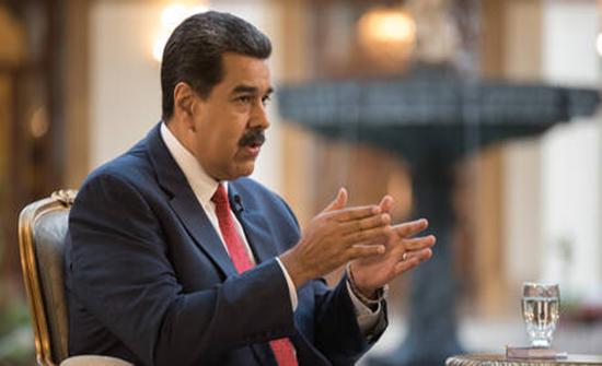 """مادورو: """"النفط مقابل اللّقاح"""""""