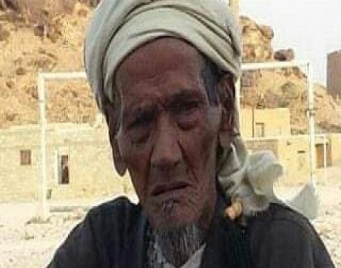 مخلفًا 183 نجلًا وحفيدًا.. وفاة أكبر معمر في اليمن عن 137 عامًا