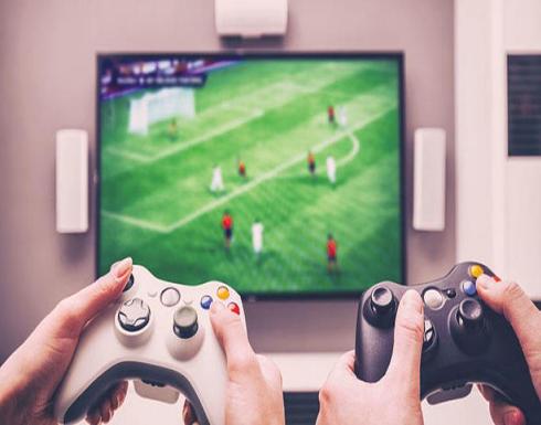 صناعة ألعاب الفيديو تتفوق بالارباح على الرياضة والأفلام مجتمعة