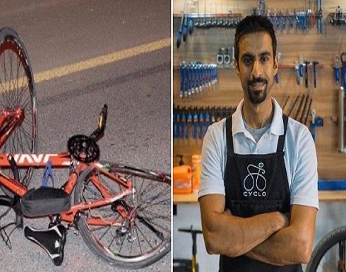 كان يطالب بمسارات خاصة لهم..وفاة درّاج كويتي دهسًا أثناء قيادته دراجته الهوائية