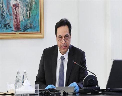 لبنان.. دياب يتهم جهات داخلية وخارجية بتهديد الاستقرار الأمني