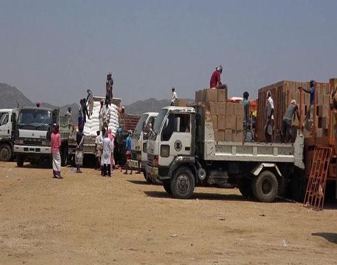 تقرير أممي يكشف عمليات نهب الحوثيين للمساعدات الإغاثية