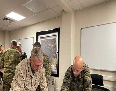 قائد عسكري أمريكي: مطار كابل آمن حاليا ومفتوح أمام الرحلات المدنية