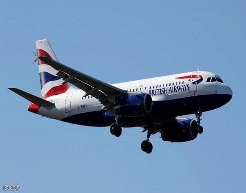 من بينها مصر.. بريطانيا تضيف 7 دول إلى قائمة السفر الحمراء
