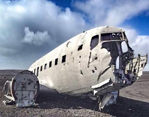 دفعا حياتهما ثمناً لزيارة موقع طائرة محطمة بآيسلندا