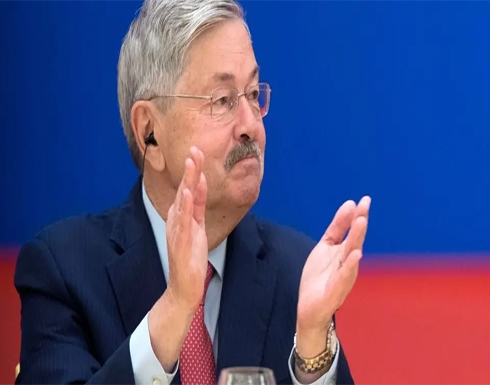 مكالمة لترمب تكشف سبب استقالة سفير أميركا في بكين