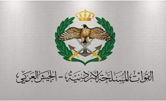 القوات المسلحة تحبط محاولة تسلل من الأراضي السورية