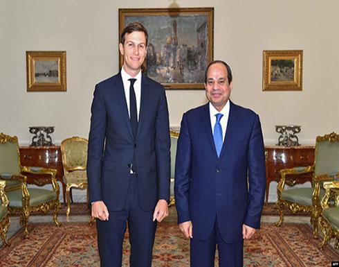 كوشنر يبحث بالقاهرة سبل استئناف المفاوضات بين فلسطين وإسرائيل