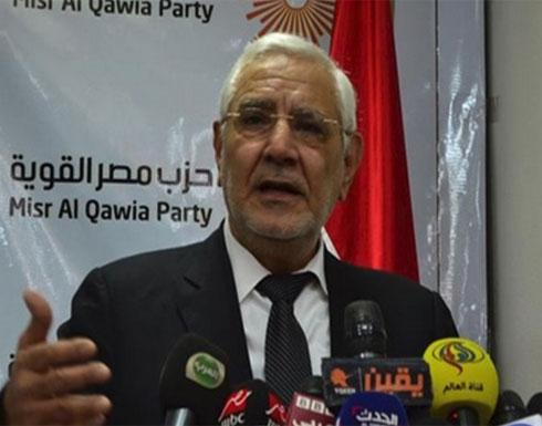 """انتقادات واسعة لاعتقال """"أبو الفتوح"""".. وتسريب للسيسي يهاجمه"""