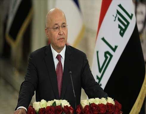 العراق.. الرئيس يتعهد بإجراء انتخابات البرلمان في موعدها
