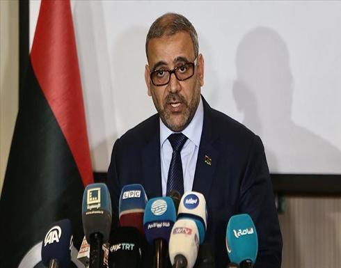 بمناسبة العيد.. المشري يدعو البرلمان إلى خطوات شجاعة لتوحيد ليبيا