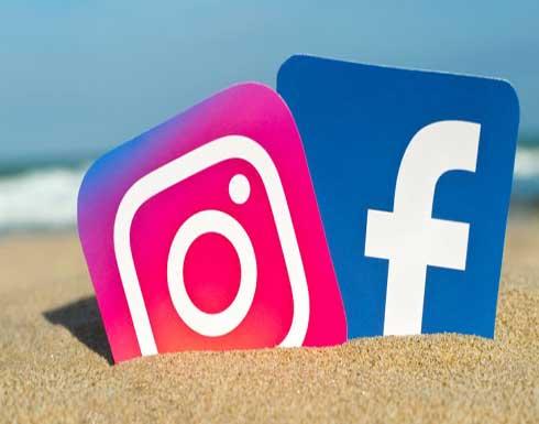 فيسبوك وإنستغرام يعلنان إصلاح العطل الأخير الذي طرأ على خدماتهما