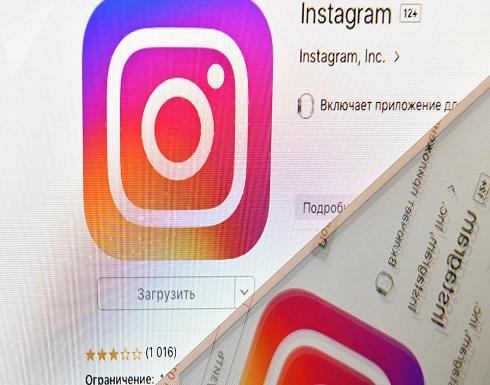 """بالصورة : كيف تحرم متابعينك من مشاهدة صورك الخاصة على """"إنستغرام"""""""