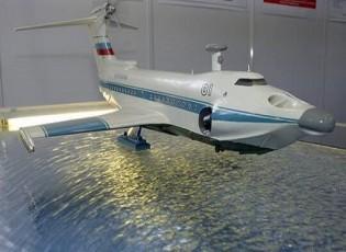 صحيفة أمريكية: روسيا تمتلك سفنا طائرة شبحية سوفيتية الصنع