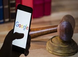 """المفوضية الأوروبية تغرم """"جوجل"""" 1.5 مليار يورو"""