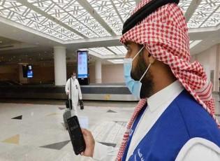 السعودية تسمح بسفر متلقي اللقاح اعتبارا من 17 مايو الجاري