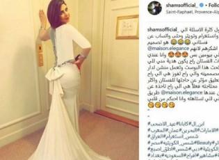 هجوم على شمس الكويتية بسبب معجبة مصابة بالسرطان... ماذا فعلت معها؟
