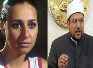هكذا برّر وزير الأوقاف المصري لـ'حلا شيحة' خلعها الحجاب والعودة للتمثيل!