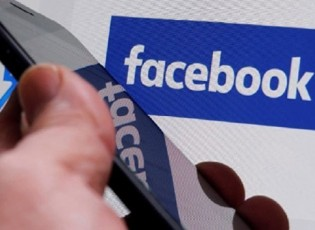 أسهل طريقة لاستراد حسابك المسروق على فيس بوك