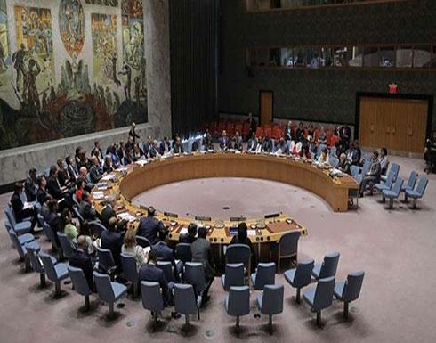مجلس الأمن يمدد لبعثته الأممية في ليبيا