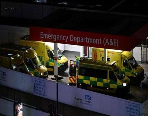 عمدة لندن يعلن حالة الطوارئ