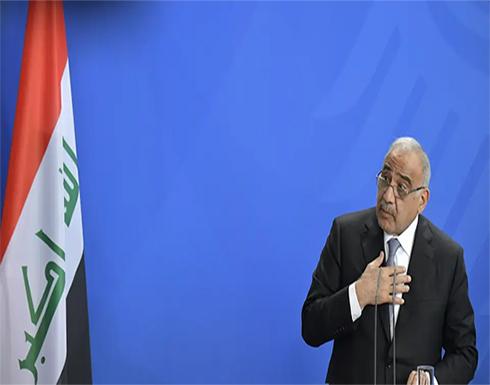 رئيس وزراء العراق: طهران أبلغتنا بقصف الأميركيين