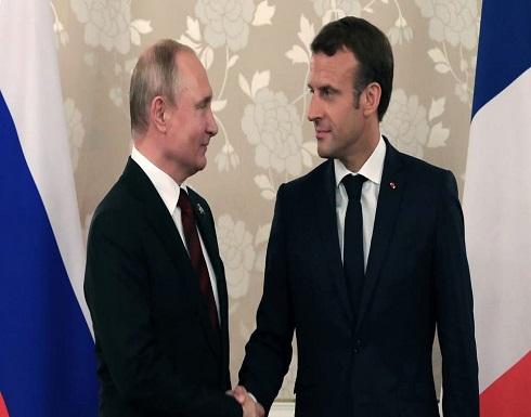 ماكرون: فرنسا وروسيا ترغبان في حماية اتفاق إيران النووي