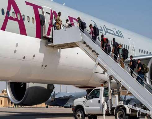 أكثر من سبعة آلاف شخص تم إجلاؤهم من أفغانستان إلى قطر
