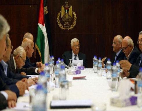 منظمة التحرير تبحث الأحد تنفيذ قرارات بشأن العلاقة مع أمريكا وإسرائيل