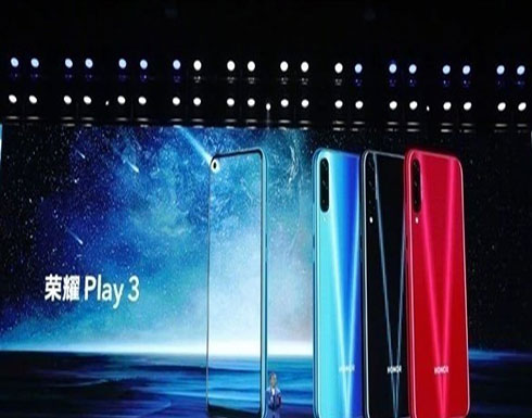 "هونور تطلق هاتفها الذكي ""Honor Play 3"""