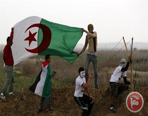 الجزائر تدعو الأمم المتحدة لحماية الفلسطينيين