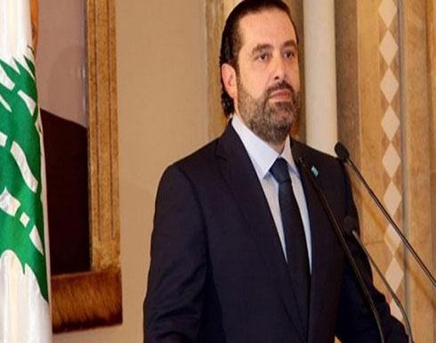 """الحريري: """"حزب الله"""" يستطيع إشعال حرب لـ """"أسباب إقليمية"""" لكنه لا يدير الحكومة"""