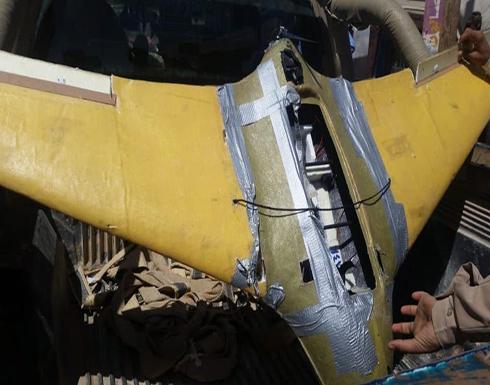 التحالف: اعتراض درون أطلقتها ميليشيا الحوثي نجو نجران