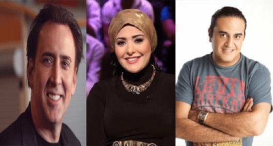 بالصور- خالد سرحان يسخر من صابرين بطريقة كوميدية بسبب صورتها مع نيكولاس كيدج