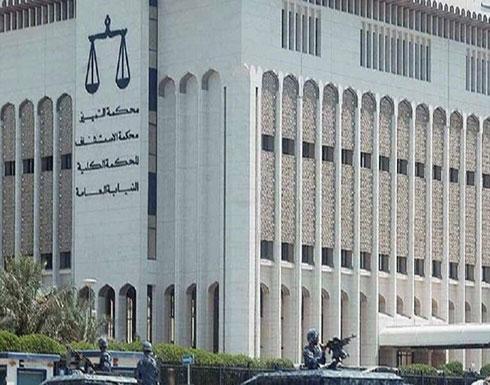 """الكويت.. النائب العام يحيل الشيخ عبد الله السالم الصباح إلى """"الجنايات"""""""