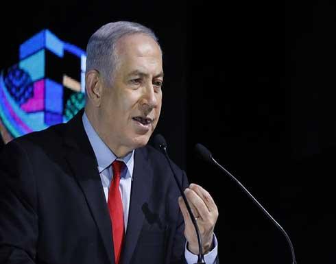 تحذير إسرائيلي من ولاية جديدة لنتنياهو: يقودنا للهاوية
